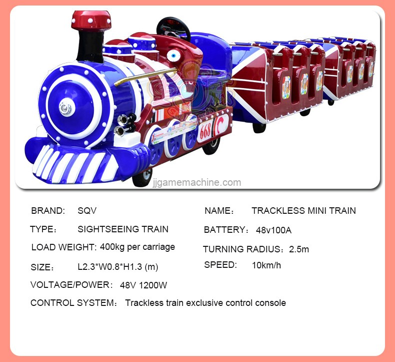 Other Amusement Park Products outdoor playground electric train