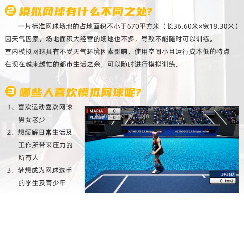 Indoor simulated tennis sport machine features  Compared real tennis