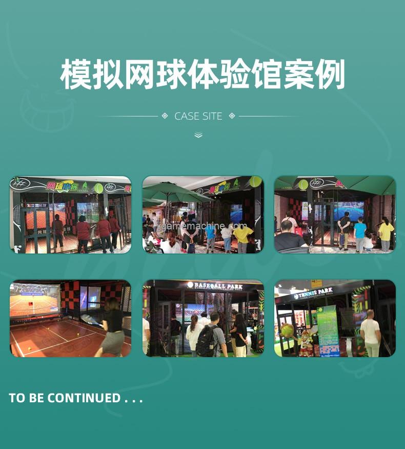 simulated tennis sport machine case site
