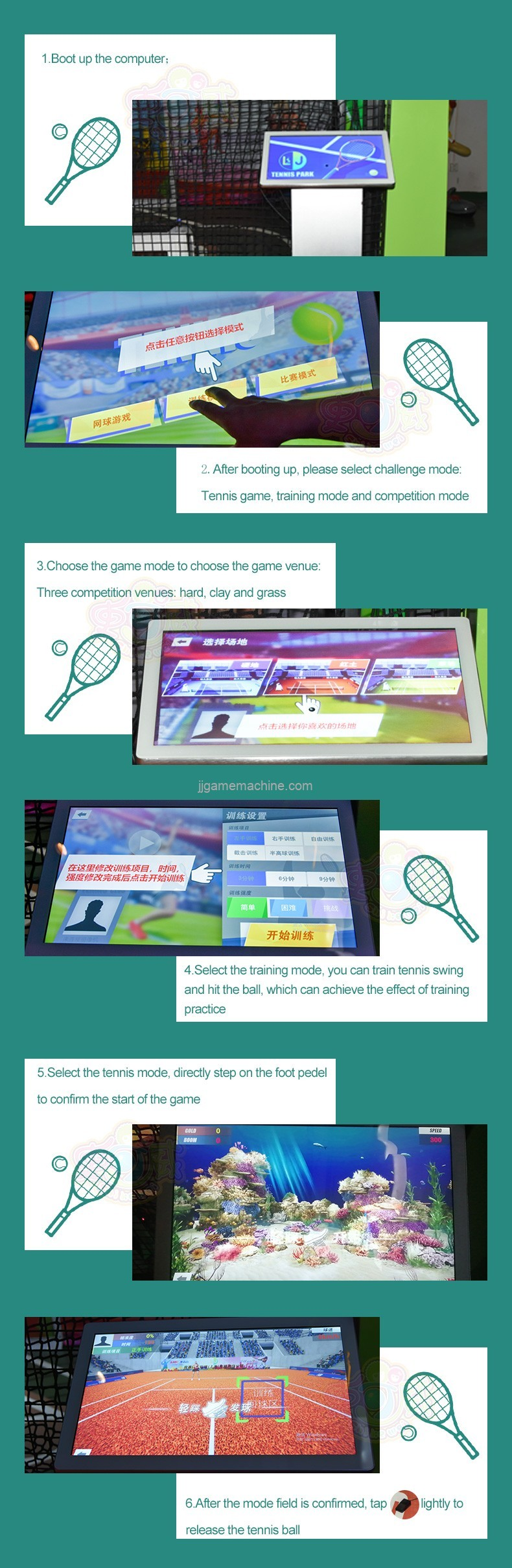 how to play simulated tennis sport machine