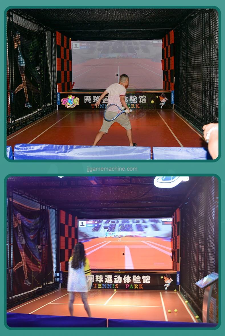 simulated tennis sport machine play photo