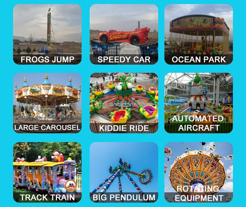 all kinds of outdoor amusement equipment