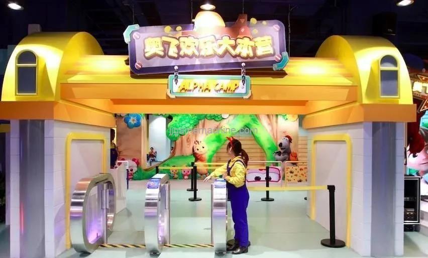 Aofei happy base indoor paradise