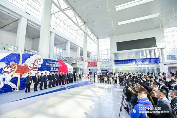 China (Beijing) International Amusement Equipment Expo 2020 (36th) successfully concluded in Beijing