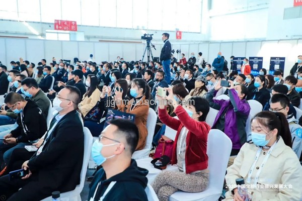 Highlights of the High-Tech Entertainment Forum: