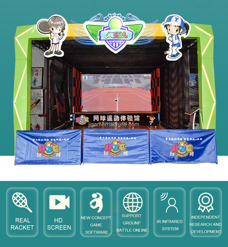 SQV tennis simulated game machine other amusement product indoor amusement game
