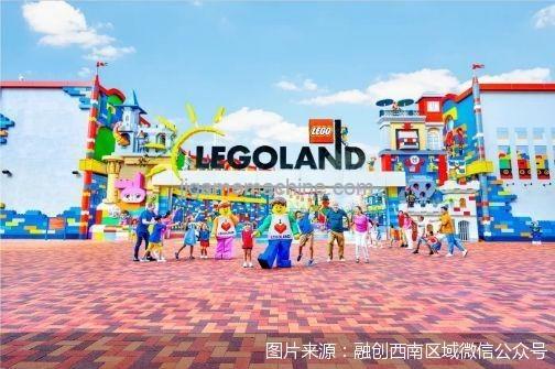 Sichuan Legoland
